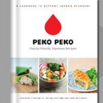 Last Call to enter Peko Peko Giveaway Sept 15, 2011!